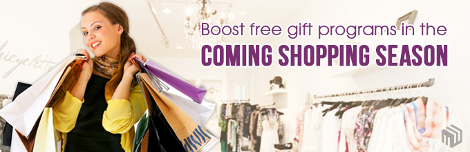 How to boost free gift programs in the coming shopping season